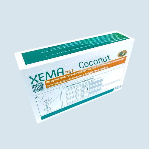 XEMATest COCONUT Antigen Rapid Immunochromatographic Test